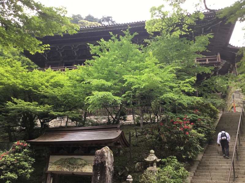 Engyoji temple founded in 966 of Heian era (10th - 12th century) as esoteric Tendai sect