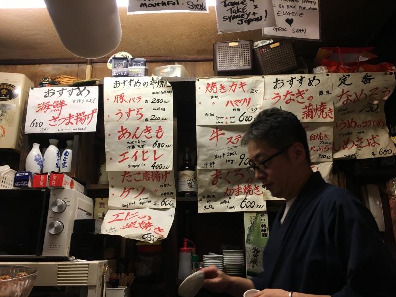 Tokyo half-day smash hit tour