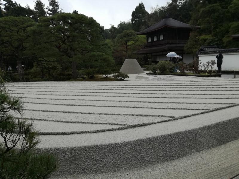 Silberner Pavillon,  Jisho-ji Tempel, Kyoto