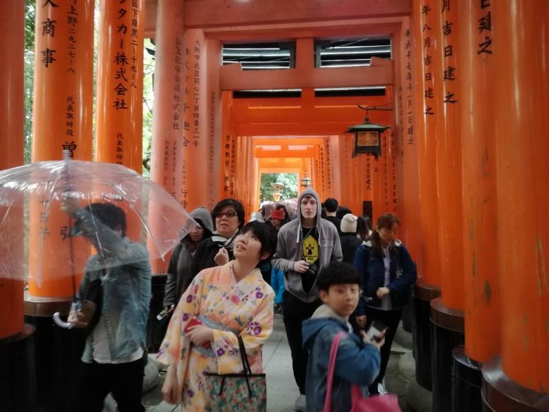 Yasaka Schrein, Kyoto