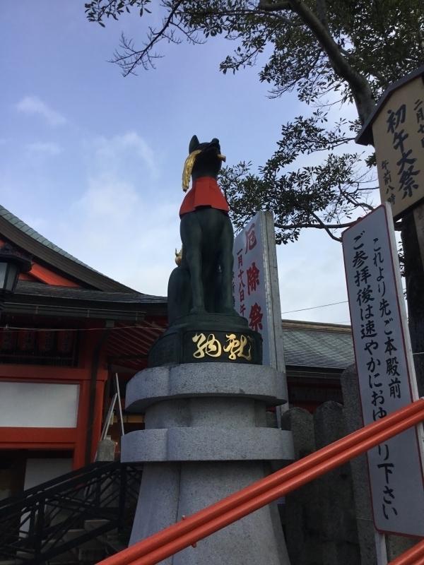 Fox is a sacred messenger of Fushimi-Inari shrine