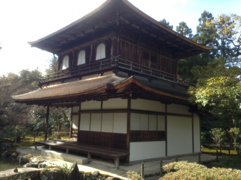 """Ginkakuji means """" Temple of Silver pavilion"""" even if actually, this is not coated with silver"""