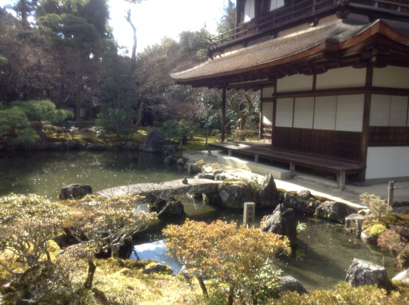 Ginkakuji temple of Zen to see and fee the birthplace of Higashiyama culture