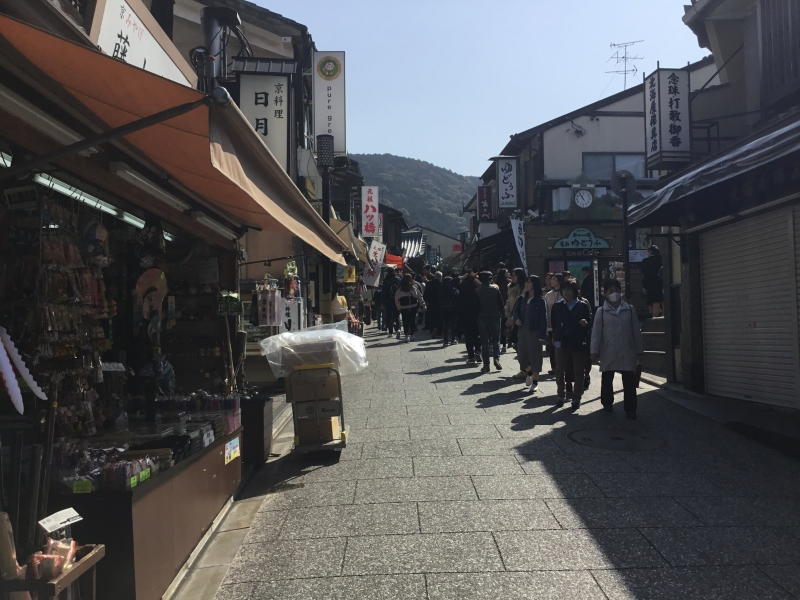 A slight slope  lane leading to Kiyomizu Temple