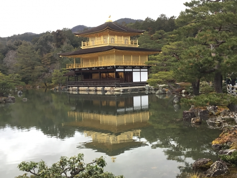 Golden Pavillion which are reflected with upside down on the Kyoko-pond