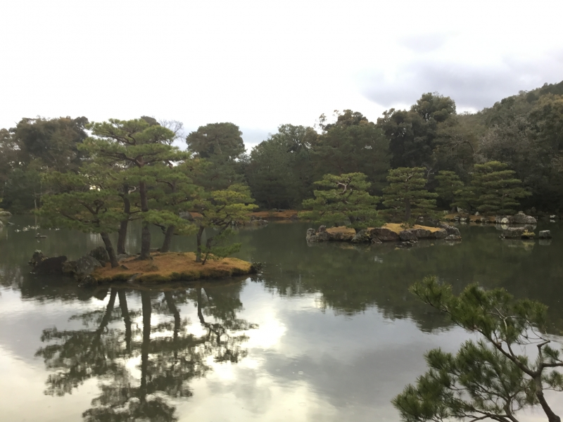 Kyoko-pond in Kinkakuji temple,  The biggest island on the pond represent Japan.