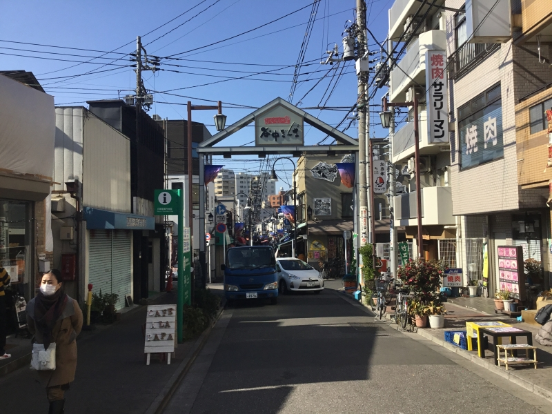 In Yanaka, you can enjoy the atmosphere of old temple town including old shopping street.