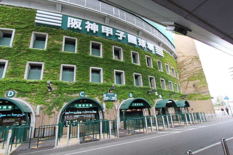 Hanshin Koshien Baseball Stadium