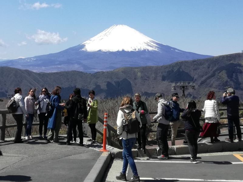 Vista al Mt. Fuji desde la Valle Owaku