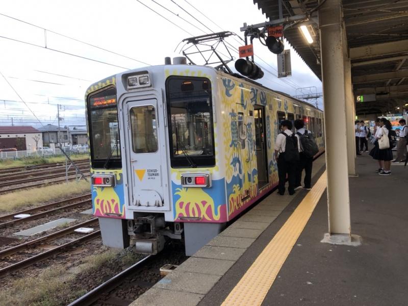 A Tokitetsu train