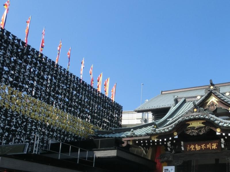 (B) Fukagawa - Fukagawa-fudoson temple holds Buddhist Goma fire ritual using Japanese Taiko drums every day.