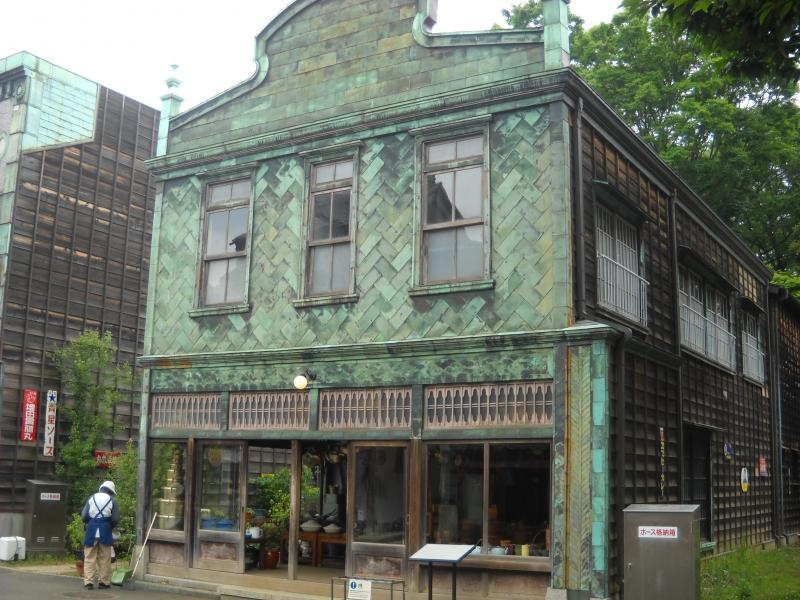 Maruni Shoten, general store  (often seen in movies)