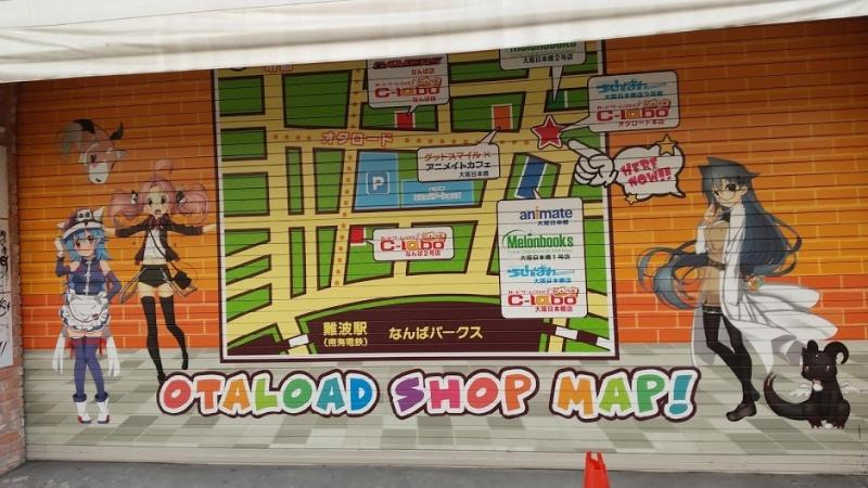 Anime or Manga Street