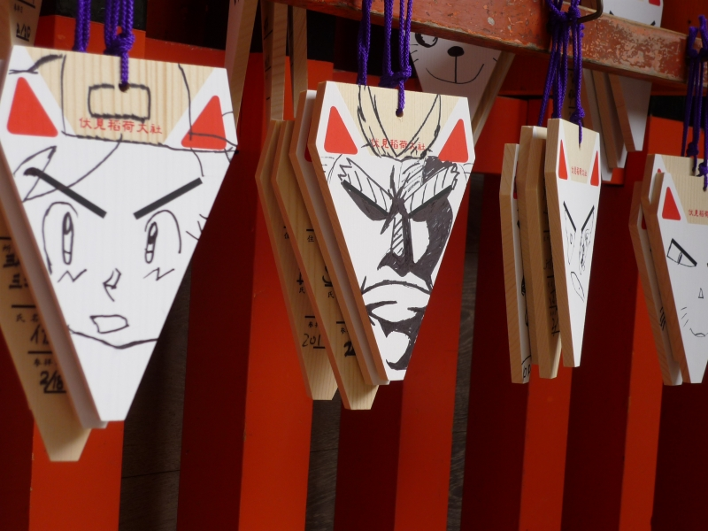 Fshimi-Inari Shrine (Picture tablets called