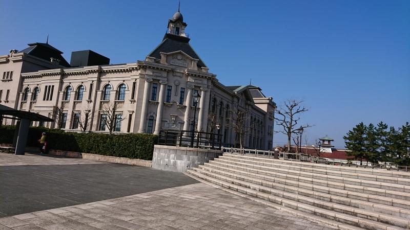 Minatopia Port Museum