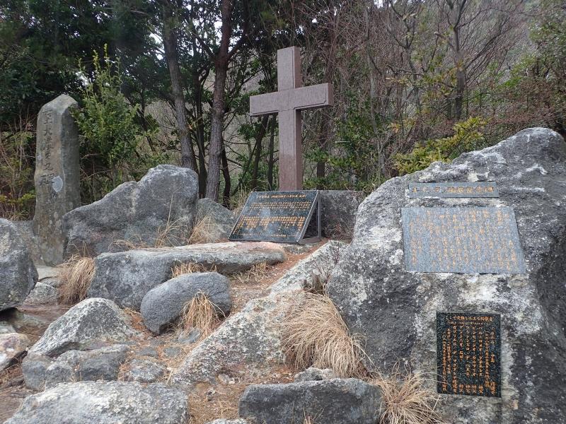 UNZEN JIGOKU martyrdom monument