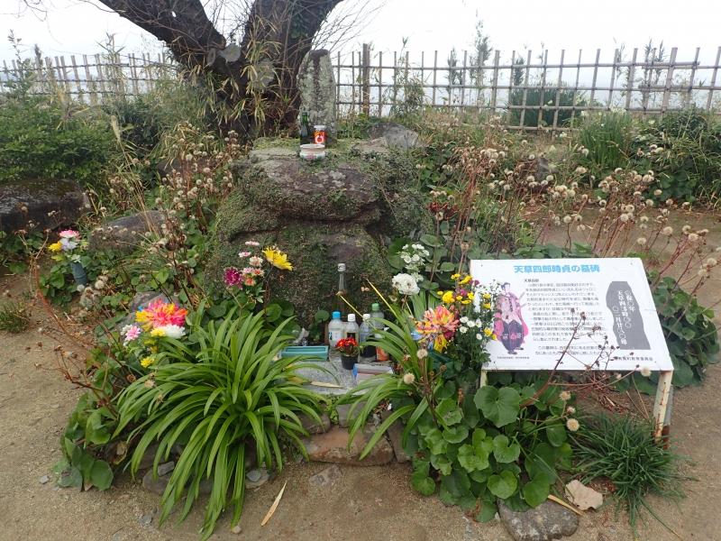 Tomb stone of AMAKUSA SHIRO in HARA Castle site