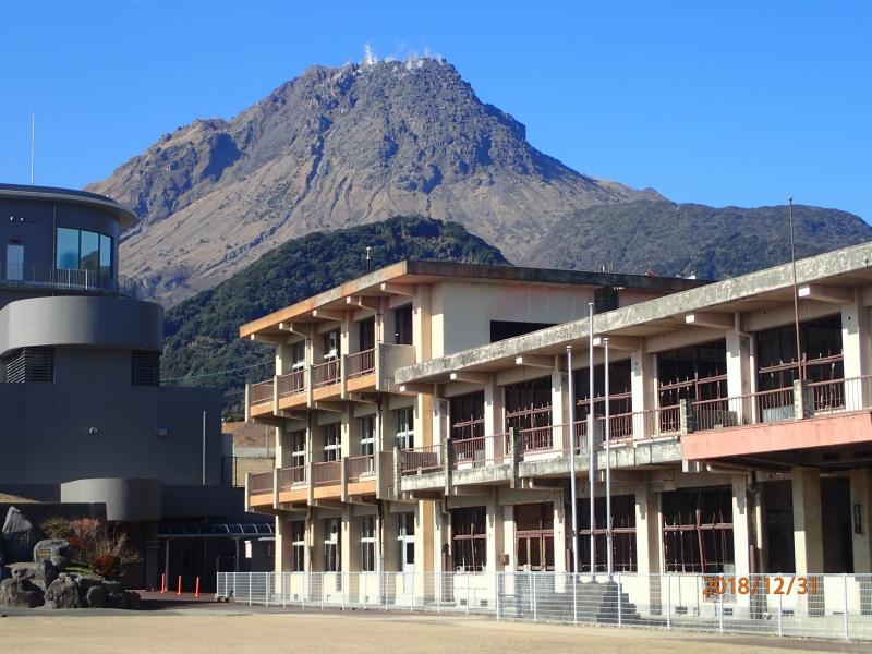 Mt.Fugen active volcano