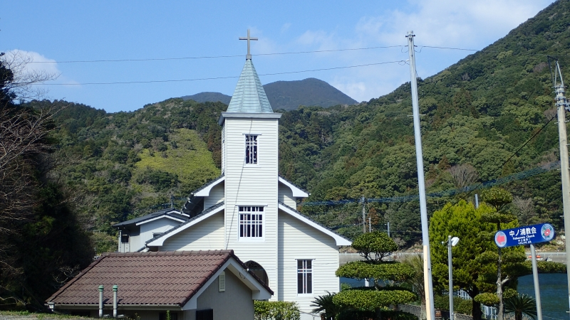 NAKA-NO-URA church