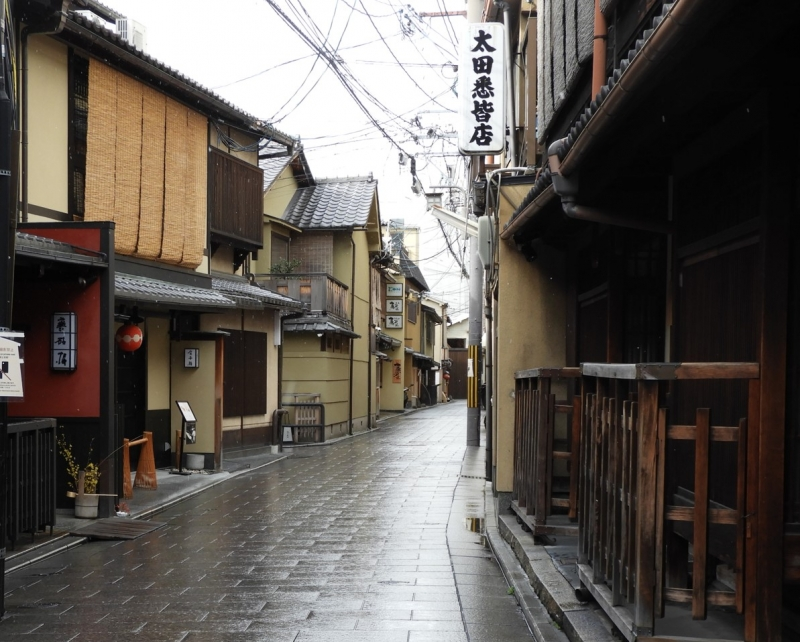Old Japanese style houses in Hanamikoji  street / Gion area