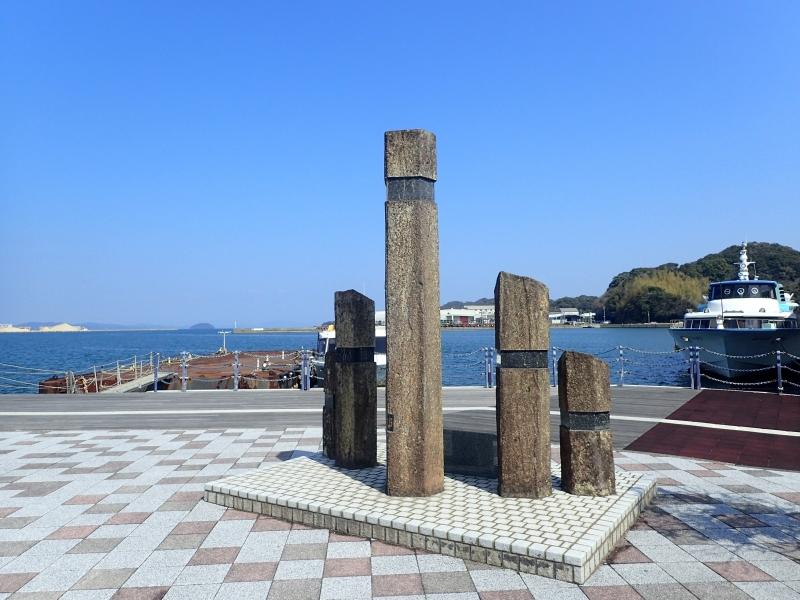 TOGITSU port