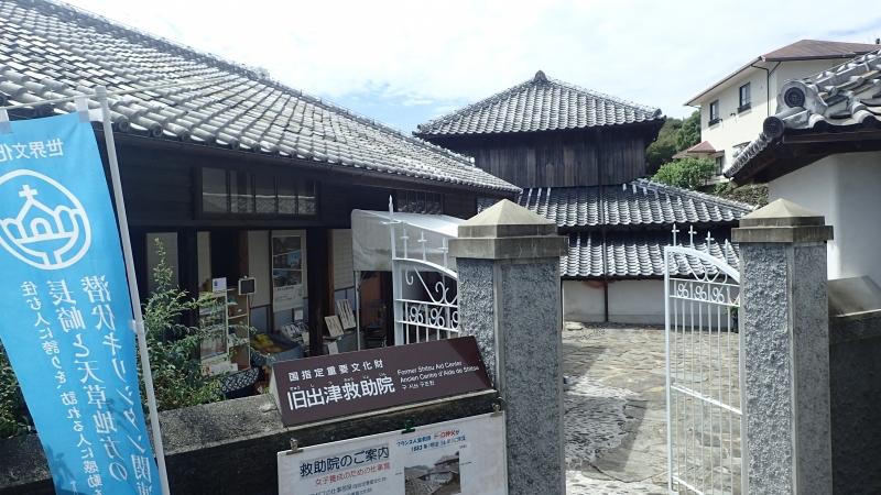 SHITSU AID center