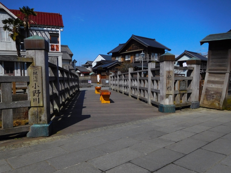 Historic sites in Chiba & Ibaraki Group Tour (Semi Private) with Driver