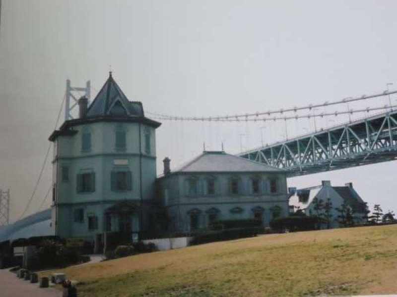 孙文纪念馆,明石海峡大橋(在舞子公園)