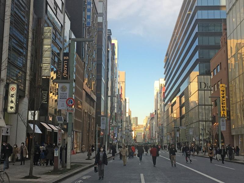 Ginza Central Avenue