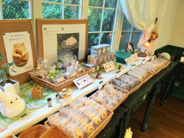 The shop of Totoro cream puffs