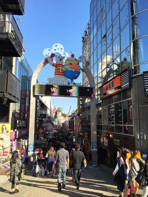 The front gate of Takeshita Street in Harajuku