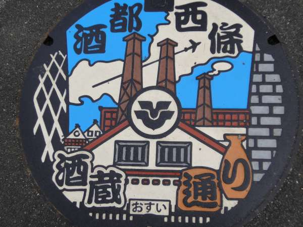 Even pictures of sewage manhole covers show the beautiful townscape. There are full of variety. Please find them out.