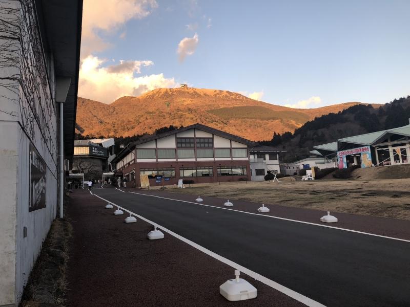 Mount Komagate