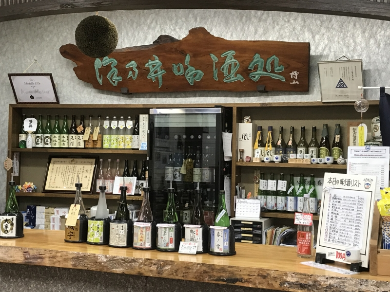 Sake tasting counter in Ozawa Shuzo