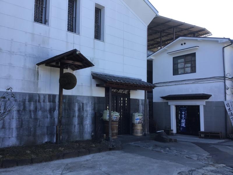 Ide sake factory