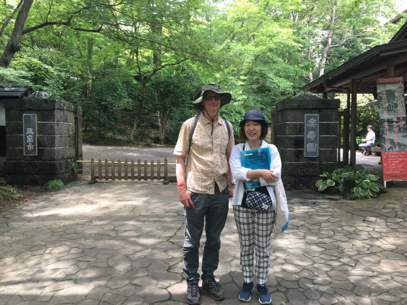 Mishima Rakujuen Garden where you can see the traditional imperial villa and nature garden.