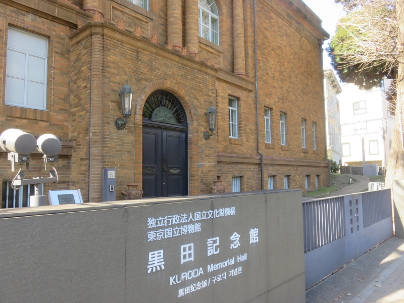 The Kuroda Memorial hall was built in 1928 through a bequest from western-style painter Kuroda Seiki (1866-1924)