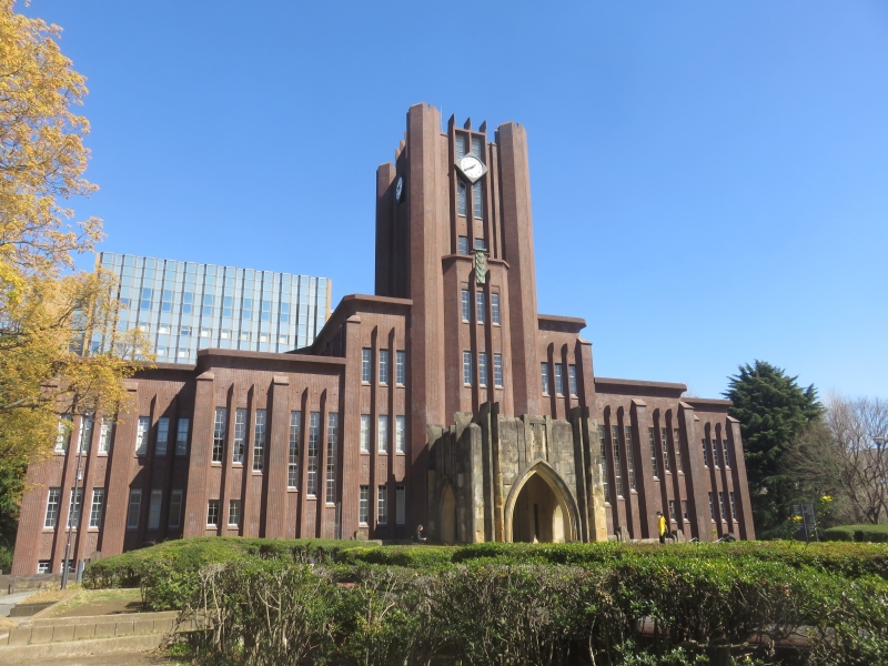 "Tokyo University is the first and the best university in Japan. It established in 1870, but its origin was back to Edo period. Tokugawa shogunate established ""Shoheizaka school"" in 1797."