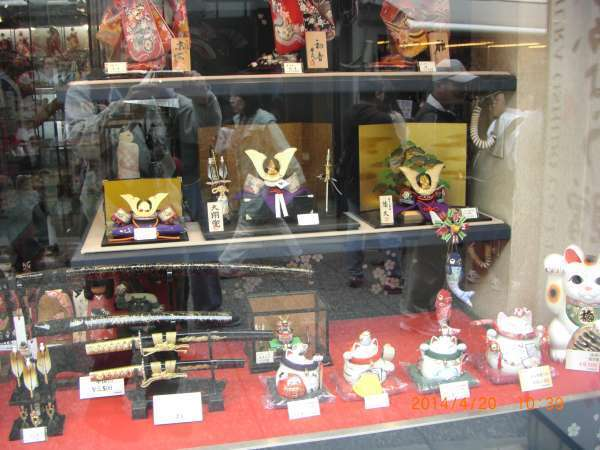 Wide variety  of souvenir is available at many shops along walking street