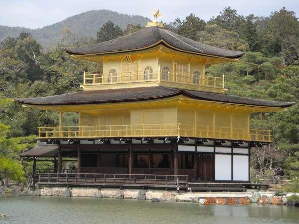 Kinkakuji Temple ( Golden Pavilion )