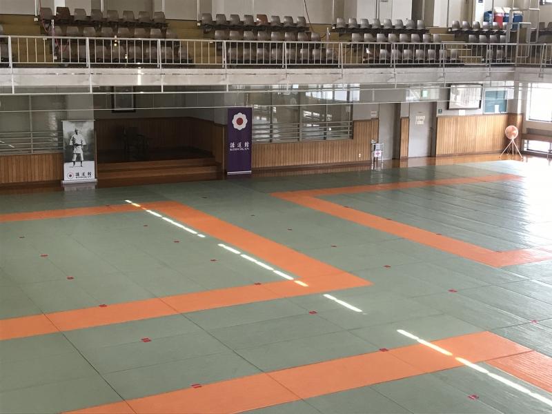 Kodokan Judo Arena