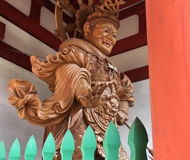 Chumon Gate
