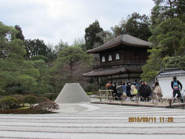 Kogetsudai or Moon Viewing Platform