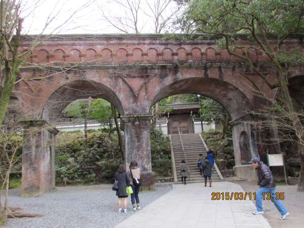Aqueduct Bridge in Nanzenji
