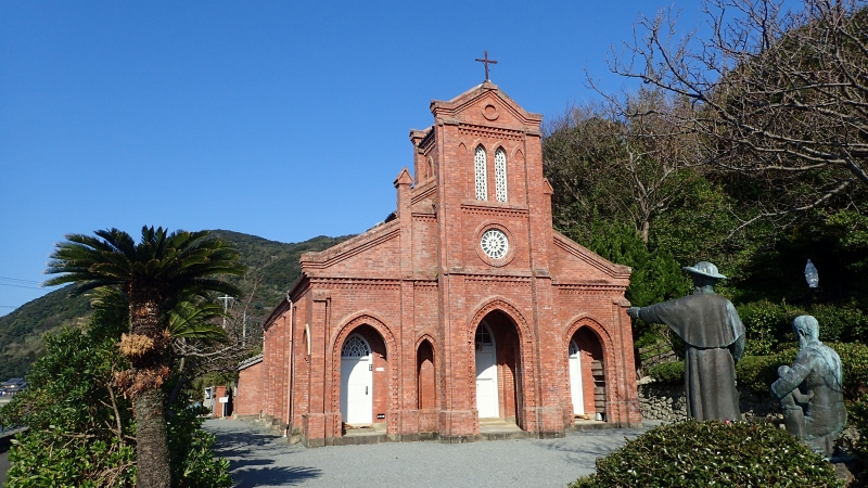 DOZAKI church