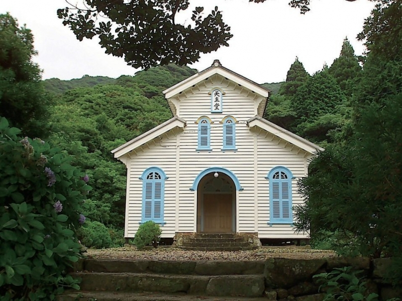 EGAMI church (world heritage)