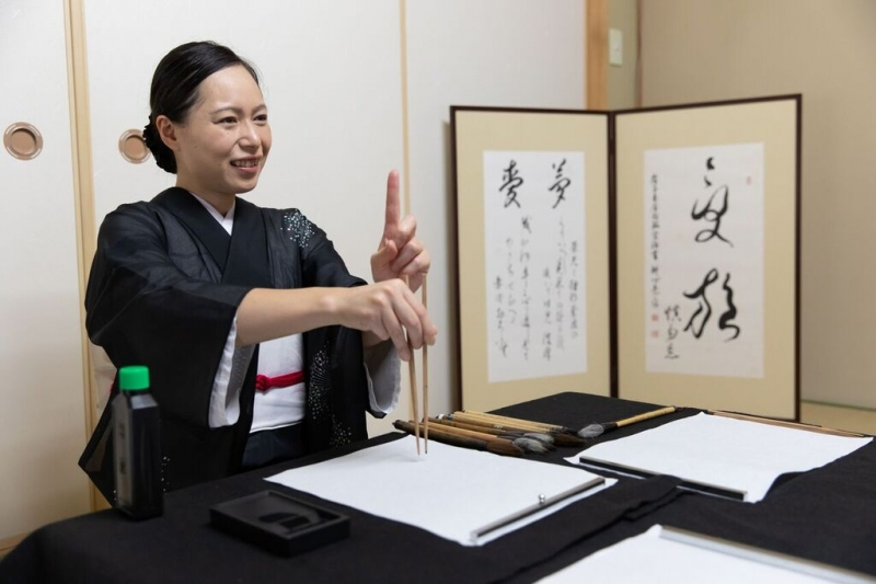 Online Japanese Calligraphy Lesson