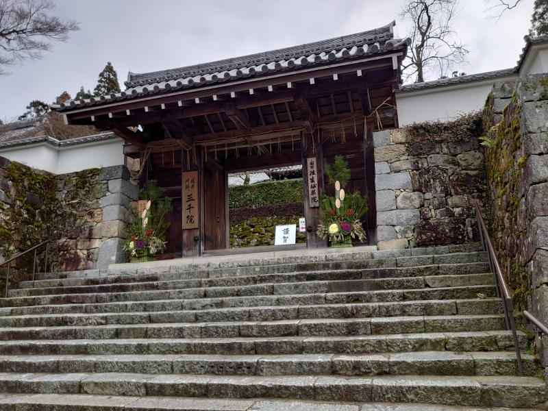 Main gate of Sanzen-in temple