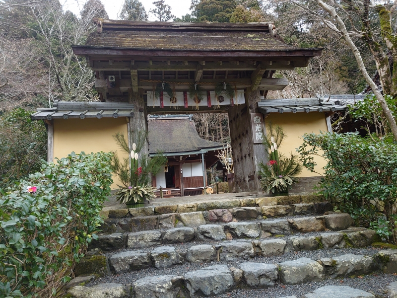 Main gate of Jakko-in temple