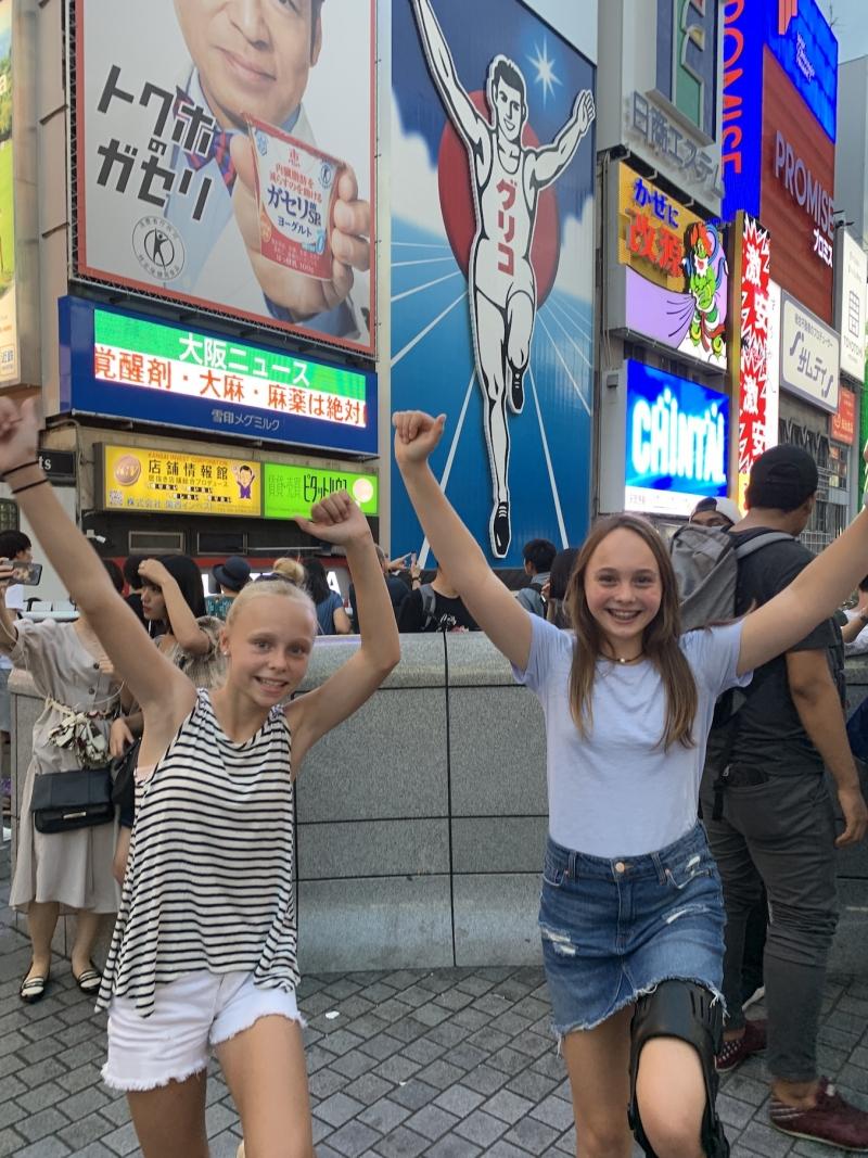 SPECIAL ZOOM Tour for Osaka TRAIN OPTION